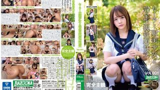 BAZX-267 POV Intercourse With A Lovely Woman In Sailor Uniform vol. 001