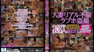 BDSR-423 Married Lady Actual Adultry Leaked Love Resort Voyeur Blame And Disgrace 13 Tremendous Choose Girls 4 Hours
