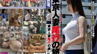 HAWA-024 Tokyo Wives Stalking Journey Vol. 2 – Ladies Get Daring as They Head Downtown Throughout The Summer season! Massive Tits Wives Face Undesirable Sexual Conditions