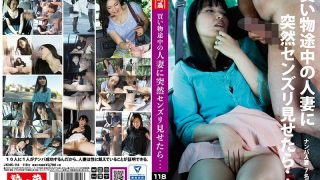 JKNK-114 If You All of a sudden Present Off To A Married Girl In The Center Of Purchasing…