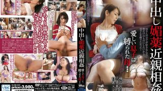 KUSR-022 Creampie Aphrodisiac Incest A Mom Tied Up By Her Beloved Son…