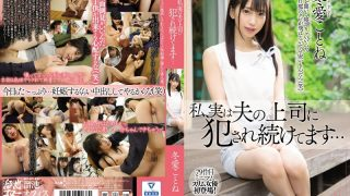 MEYD-578 I am Truly Getting Fucked By My Husband's Boss… – Kotone Toua