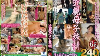 MGDN-079 Attractive North Of Tokyo Incestuous Moms And Their Sons On Wild Holidays 240-Minute Particular