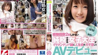 NNPJ-286 This Harmless School Woman Who's Solely Had Intercourse Twice In Her Life Is Getting Seduced By A Choosing Up Ladies Professional And Falling In Love For The First Time Ever And Making Her AV Debut, And We're Bringing You The Full Story In This Actual Docume