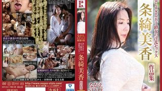 NSPS-785 NAGAE STYLE Tremendous Choose Actresses Excessively Lovely Fifty-One thing Women Having Attractive, Lusty Intercourse Kimika Ichijo Video Assortment