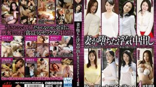 PAP-176 Dishonest Wives Get Creampied. 4 Hours Of Girls Giving Their Our bodies To Different Males