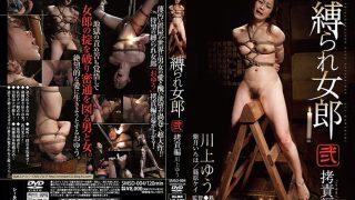 SMSD-004 Tied Up Sluts Oyu 2 Torture Yu Kawakami