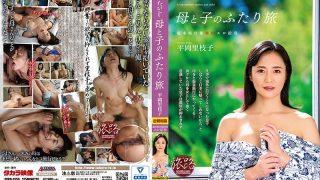 SPRD-1359 Journey: A Stepmom's Journey Alone With Her Stepson – Rieko Hiraoka