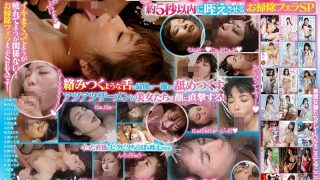 SSHN-016 This Actress Is Cumming Like Loopy Instantly After Intercourse, And She'll Hit You With A Cleanup Blowjob Particular Inside 5 Seconds Of Ejaculation