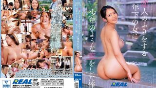 XRW-726 Directed By Jo Asagiri This Younger Lady Pretended To Be My Lover, And I Cherished Her Like A Younger Boy Kanna Misaki